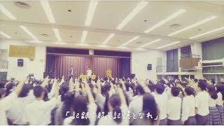 ベリーグッドマン「ハイライト feat.ROCK KIDS 802」