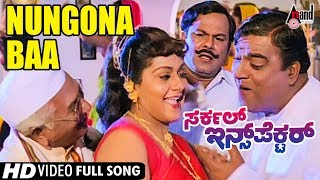 Circle Inspector | Nungona Baa | Devraj | Malashri | Music : Hamsalekha | Kannada Video Song |