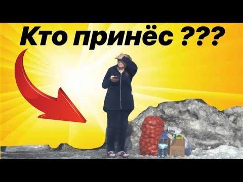 ДУШЕВНЫЙ НЕЖДАНЧИК  Оставляем подарки и убегаем ) Реакция Казахстанцев