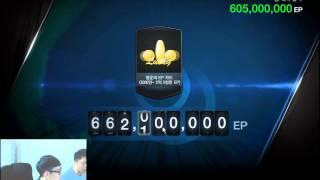 nega fo3 mở thẻ cung cấp ep ra gần 3 tỷ 500 triệu