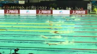 第92回日本選手権水泳競技大会 競泳競技 JAPANSWIM2016  男子200m自由形決勝 天井翼 検索動画 5
