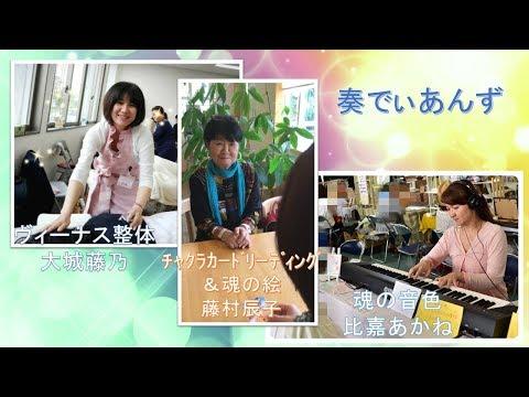 第6回【癒しのトライアングル 特典あり!】限定10名様→残7名様