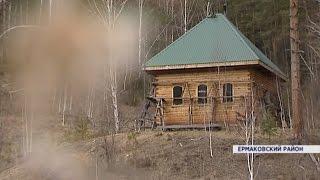 Жители таёжного села Большая Речка построили на маткапитал дом своей мечты