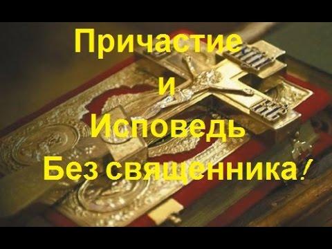 Банк «ПЛАТИНА»