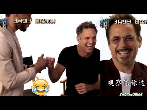 Iron Man and Hulk Makes Fun of Black Panther - Hilarious Video - 2018