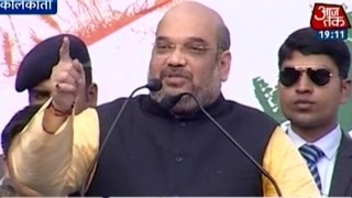 india 360 bjp president amit shah challenges mamata banerjee in kolkata