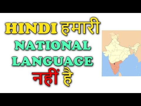 Hindi is not our national language