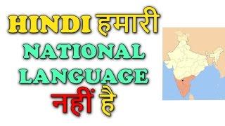 hindi matra bhasha hai