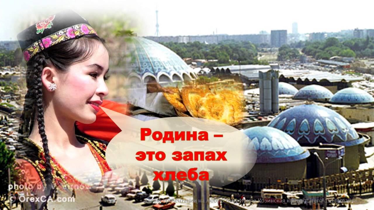 26 лет независимости узбекистана реферат 5724