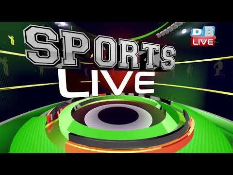 खेल जगत की बड़ी खबरें   Sports News Headlines   Latest News of Sports   10 August 2018   #DBLIVE