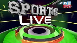 खेल जगत की बड़ी खबरें | Sports News Headlines | Latest News of Sports | 10 August 2018 | #DBLIVE
