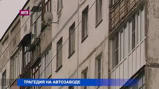 Двухлетний ребенок разбился насмерть при падении из окна