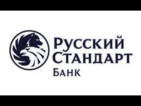 Коллекторы АСД. Часть 2.  банк Русский Стандарт г.Владивосток.