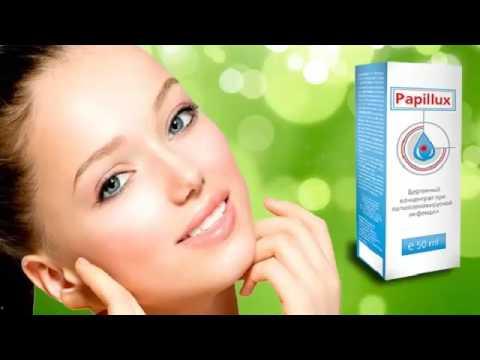 Papillux в Казахстане кyпить средство от папиллом и бородавок Папилюкс