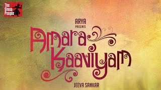 AmaraKaaviyam Team Speaks About the Movie