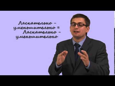 ✅ Видео тренинг для риэлторов. Урок 2. Обучение риэлторов. Бизнес тренер риэлторов Москва