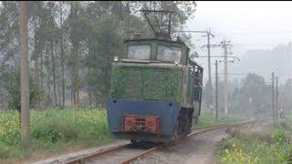China Shawan Mojiang Coal Narrow Gauge Railway Train Video 中国四川省沙湾ナローゲージ鉄道 沫江煤電