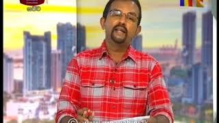 Ayubowan Suba Dawasak   Paththara  2020-05-09   Rupavahini Thumbnail