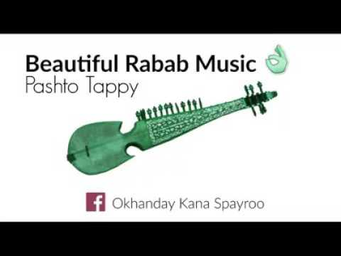 BEST RABAB AND TABLA