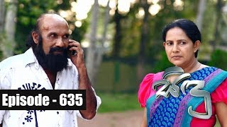 Sidu | Episode 635 11th January 2019 Thumbnail