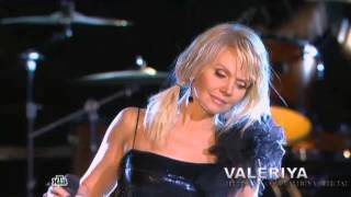 Валерия и Валерий Меладзе - Не теряй меня. Хочу в ВИА Гру.