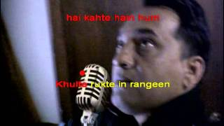 Ye Hai Reshmi karaoke