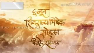 शिवाजी महाराज whatsaap status| shivaji maharaj whatsaap status