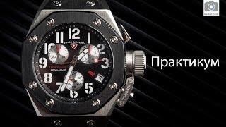 Предметная Фотосъемка Наручных Часов - Практикум e23