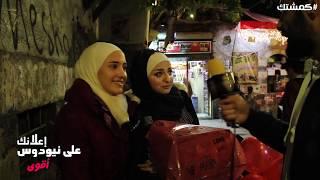 الفيديو الذي أبكى اللغة العربية - المذيع يسأل الناس عن إعراب المفردات