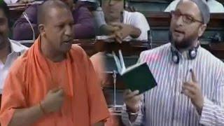 UP CM Yogi Adityanath BEST SPEECH In Lok Sabha - AIMIM leader Asaduddin Owaisi - Uttar Pradesh