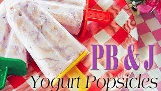 Peanut Butter & Jelly Yogurt Popsicles (recipe)ピーナツバター・ジャム・アイスキャンディ
