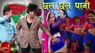 Ramji Khand Superhit Dohori Song | Chhal Chhal Pani | Sita KC Ft. Parbati Rai