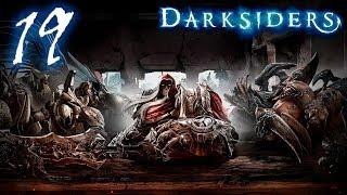 Darksiders: Wrath of War прохождение на геймпаде часть 19 Отбили Руину и мочканули червя
