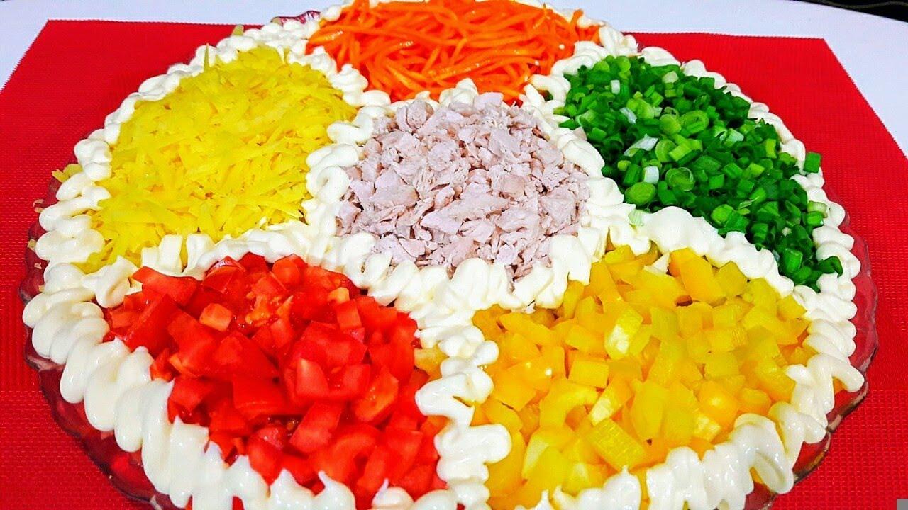 Простой Яркий и Очень Вкусный Салат