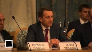 Споры о СССР. Сергей Нарышкин. «Либеральная платформа» 10.04.2014.