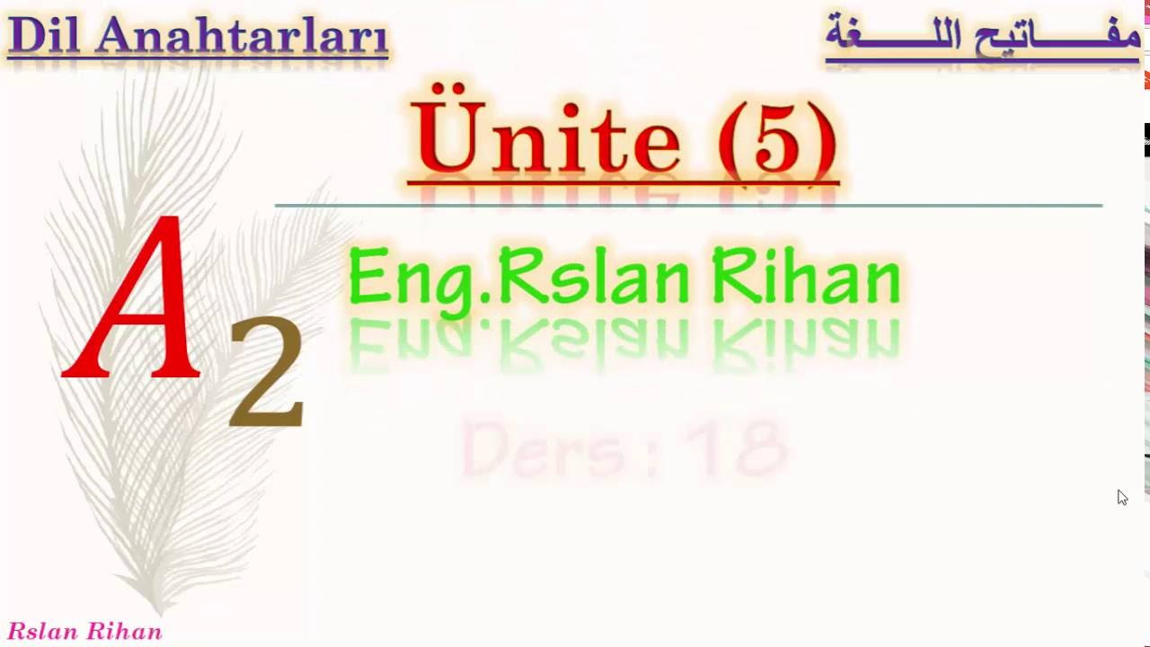 تعلم اللغة التركية (الدرس 18 من المستوى الثاني A2) (اللاحقة DIr)
