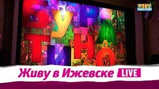 """Мюзикл """"Буратино"""" в Ижевске"""