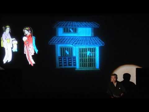 Trailer do filme Botan-dôrô