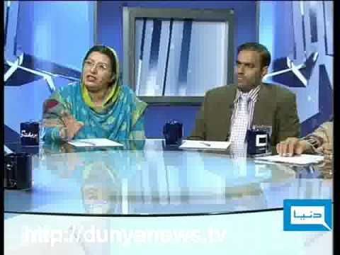Dunya TV - IN SESSION - 08-12-2009 - 2