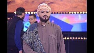 Omour Jedia S03 Episode 19 29-01-2019 Partie 02