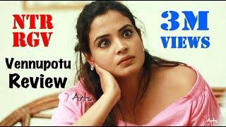 NTR | RGV | Vennupotu Review | Hum Dhenge Review | 7 Arts | By SRikanth Reddy