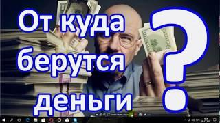 ЗАРАБОТОК В ИНТЕРНЕТЕ - AUTO ДЕНЬГИ