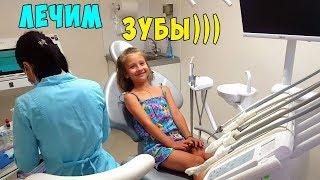 Маша и Даша лечат зубы !!! На нас напал КАРИЕС)))