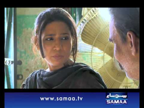 Wardaat, Nov 06, 2013