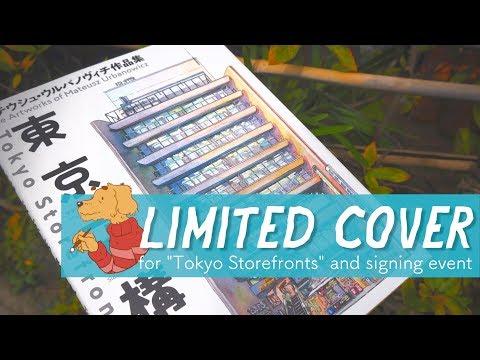 """Bonus cover for """"Tokyo Storefronts"""""""