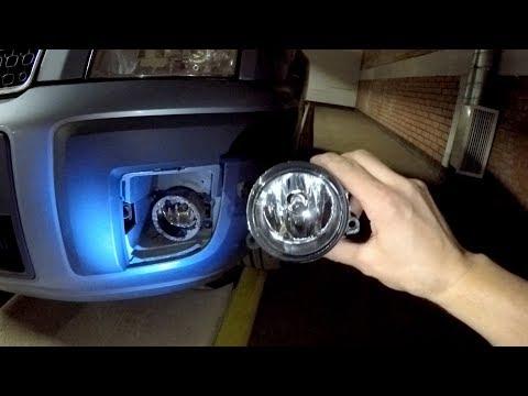 Ford Fusion. Замена противотуманной фары, своими руками. Замена лампочки.