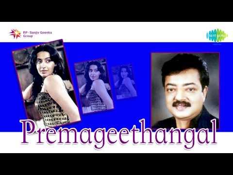 Prema Geethangal (1981) Full Songs Jukebox | Ambika, Shanavas | Malayalam Film Songs