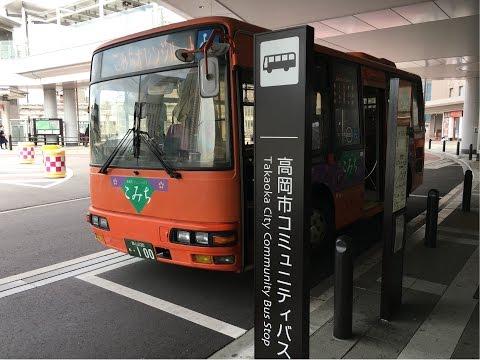 Takaoka city Community bus Komichi oranje route高岡市コミュニティバスこみちオレンジルート