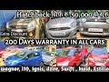 #usedcar Used Hatchback car सिर्फ 50,000 रु  से शुरू  Second hand cars for sale Swift, i10, Ignis