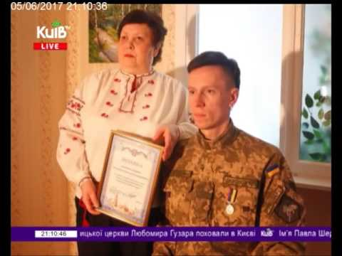 Телеканал Київ: 05.06.17 Столичні телевізійні новини 21.00